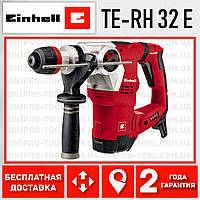 Перфоратор бочковой Einhell TE-RH 32 E (Германия) (4257940)