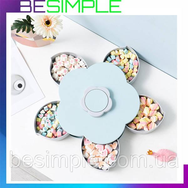 Менажница,вращающаяся тарелка-органайзер для закусок Kitchen Boxes (Цвет-голубой)