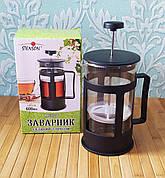 Заварник-прес для чаю 600 мл. Stenson | Френч-прес | Скляний заварник для кави та чаю | скляний Заварник