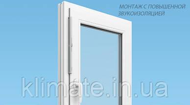 Приточный,оконный клапан New-Air /Коричневый/ ( на створчатое окно), фото 2