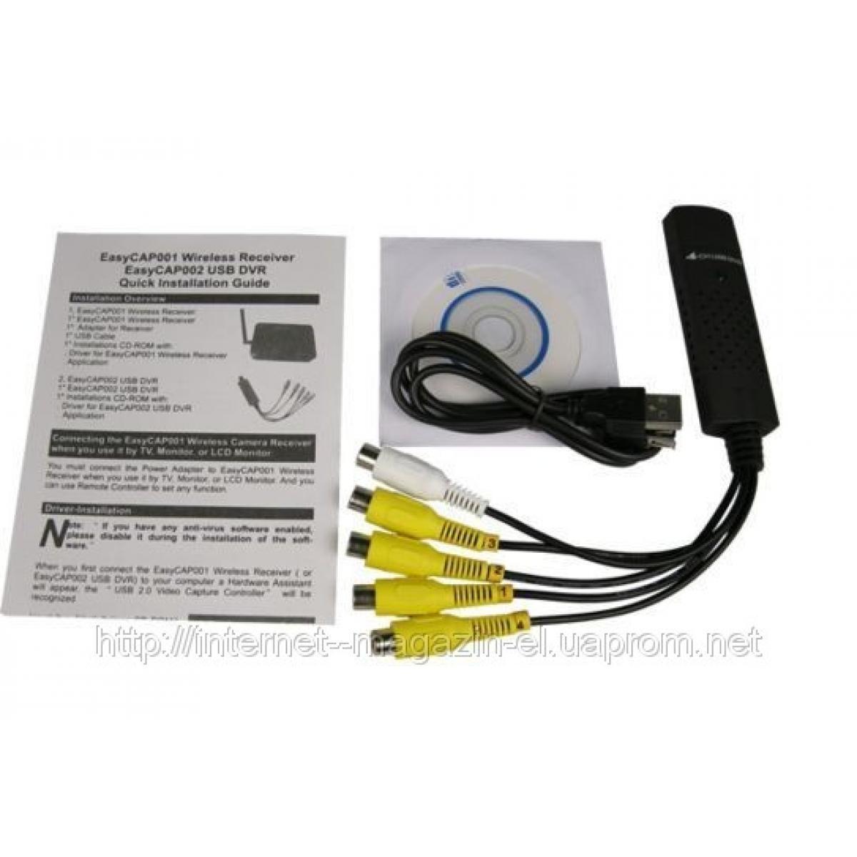 4 канальный EasyCap карта видеозахвата USB2.0