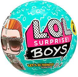 LOL Surprise Boys S4 Игровой набор с куклой лол Мальчики 4 серия