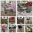 Крісло -стілець визажный , барний код 8403 шкірзам колір на вибір., фото 8