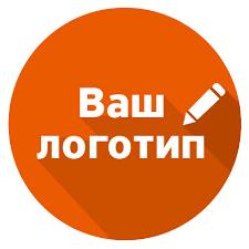 Сувеніри нанесення логотипу