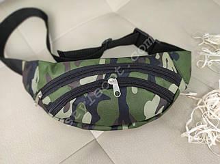 Поясная сумка в камуфляжный принт 30*14 см