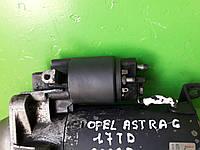 0001110115 Стартер для Opel Astra G 1.7 TD, фото 1