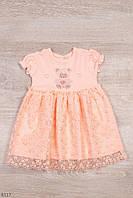 Платье нарядное для девочки рост 68-80 (6-18 месяцев) 2 цвета