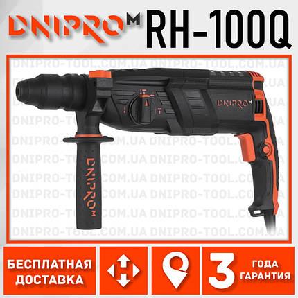 Перфоратор прямий Dnipro-M RH-100Q, фото 2
