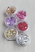 Фольга сусальне золото FRC Beauty ( фольга поталь ) / кольори в асортименті