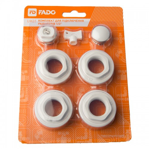 """Комплект для підключення радіаторів FADO 1/2"""" UK01 (уп 1 шт.)"""