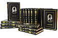 """Книги для домашньої бібліотеки в шкіряній палітурці """"Вибрані твори"""" Борис Акунін (15 томів), фото 4"""