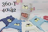 Детская шапка, 40-42 см,  № 360, фото 1