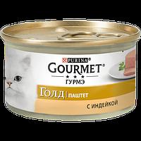 Консервований корм Purina Gourmet Паштет з індичкою 85 гр х 24 шт (7613031380992)