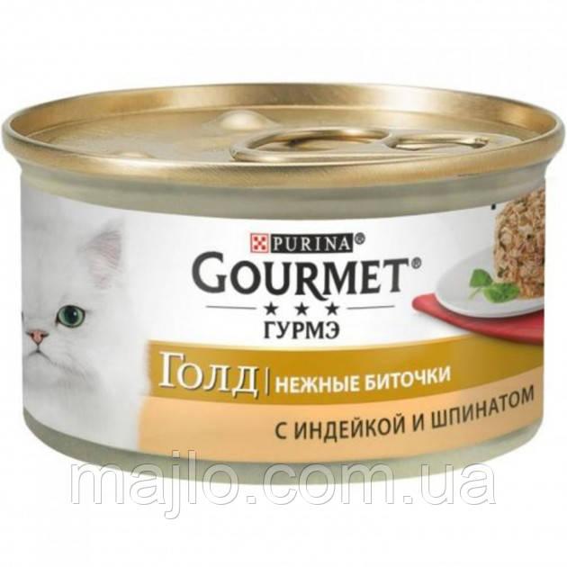 Консервований корм Purina Gourmet З індичкою та шпинатом. Ніжні биточки 85 гр х 12 шт (7613035442245)