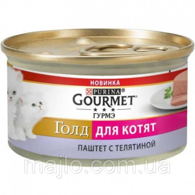 Консервований корм Purina Gourmet Паштет з телятиною для кошенят 85 гр х 12 шт (7613036330596)