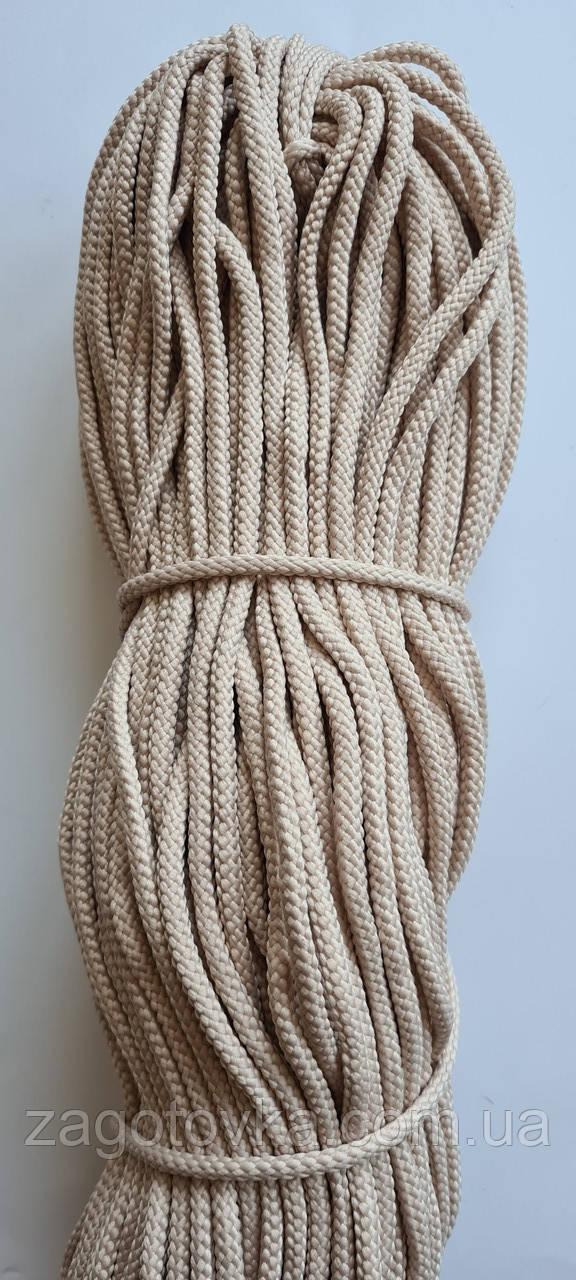 Полиэфирный шнур с сердечником 5мм №9 Розовая дымка