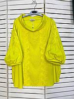 Блузка женская желтая ажурная Darkwin батал 20-5535