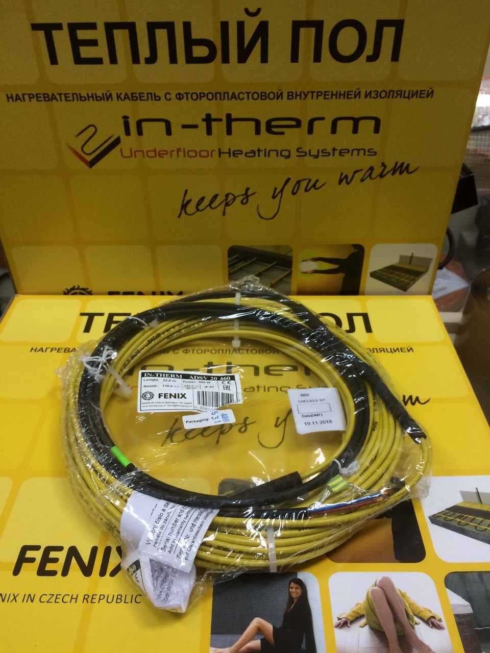 Нагревательный кабель 8м 170Вт In-Therm ADSV20 Fenix (Чехія) для электрического подогрева пола