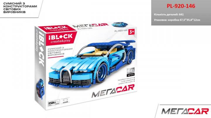 Конструктор гоночный болид IBlock Мegacar PL-920-146 641 деталь