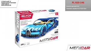 Конструктор гоночний болід IBlock Медасаг PL-920-146 641 деталь