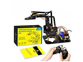 Навчальний набір Keyestudio - роботизована рухома рука для Arduino