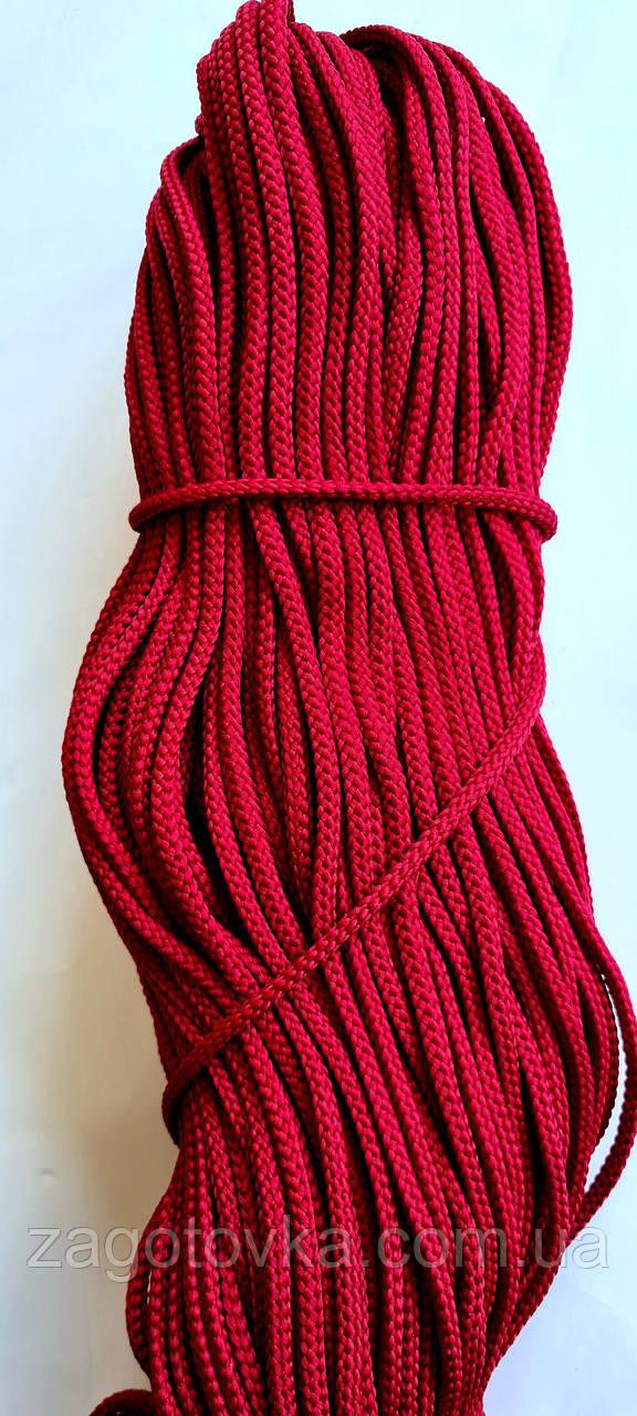 Полиэфирный шнур с сердечником 5мм №37 Бордо