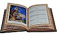 """Книга подарочная в кожаном переплете """"Антология медицинской мудрости"""", фото 2"""