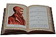 """Книга подарункова в шкіряній палітурці """"Антологія медичної мудрості"""", фото 4"""