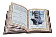 """Книга подарункова в шкіряній палітурці """"Антологія медичної мудрості"""", фото 3"""