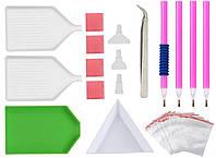Комплект инструментов для алмазной вышивки мозаики набор 31 элементов