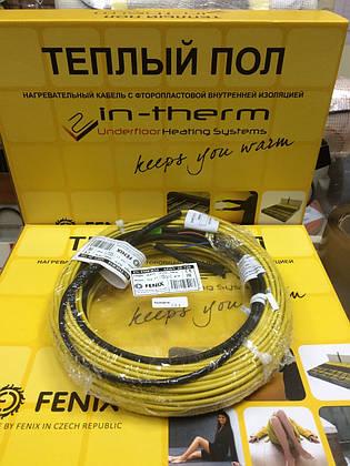 2.8 м2 In-Therm ADSV20 Fenix нагревательный двухжильный резистивный кабель тонкий под плитку или стяжку