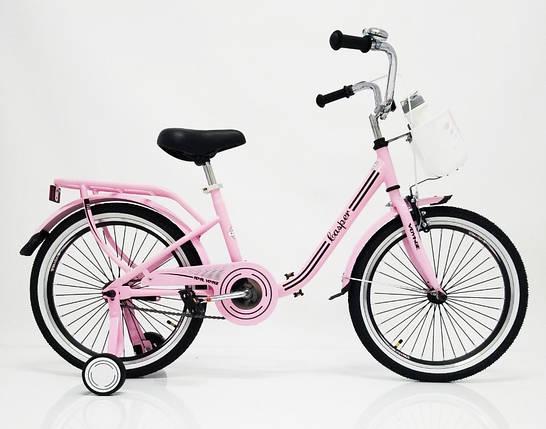 """Детский велосипед Sigma Casper 20"""", фото 2"""