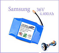 Аккумуляторная батарея для гироскутера Samsung 36V 4400 mAh Аккумулятор для гироборда