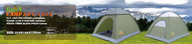 Палатка двухместная Green Camp 1503, фото 2