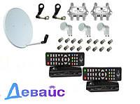 Комплект спутникового ТВ: ресивер Sat-Integral S-1319 HD Combo + спутниковая антенна Variant CA-900 (Т2, Wi-Fi