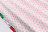 """Сатин тканина """"Однакові густі зірочки 12 мм"""" рожеві на білому, № 2239с, фото 4"""