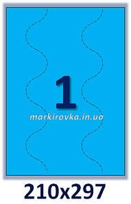 Самоклеящаяся бумага формата А4 цветная матовая синяя. 1шт на листе А4. 210х297 мм