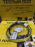 4,5 м2 Тепла підлога кабельна 36м 720Вт In-Therm ADSV20 Fenix (Чехія) під плитку, фото 2
