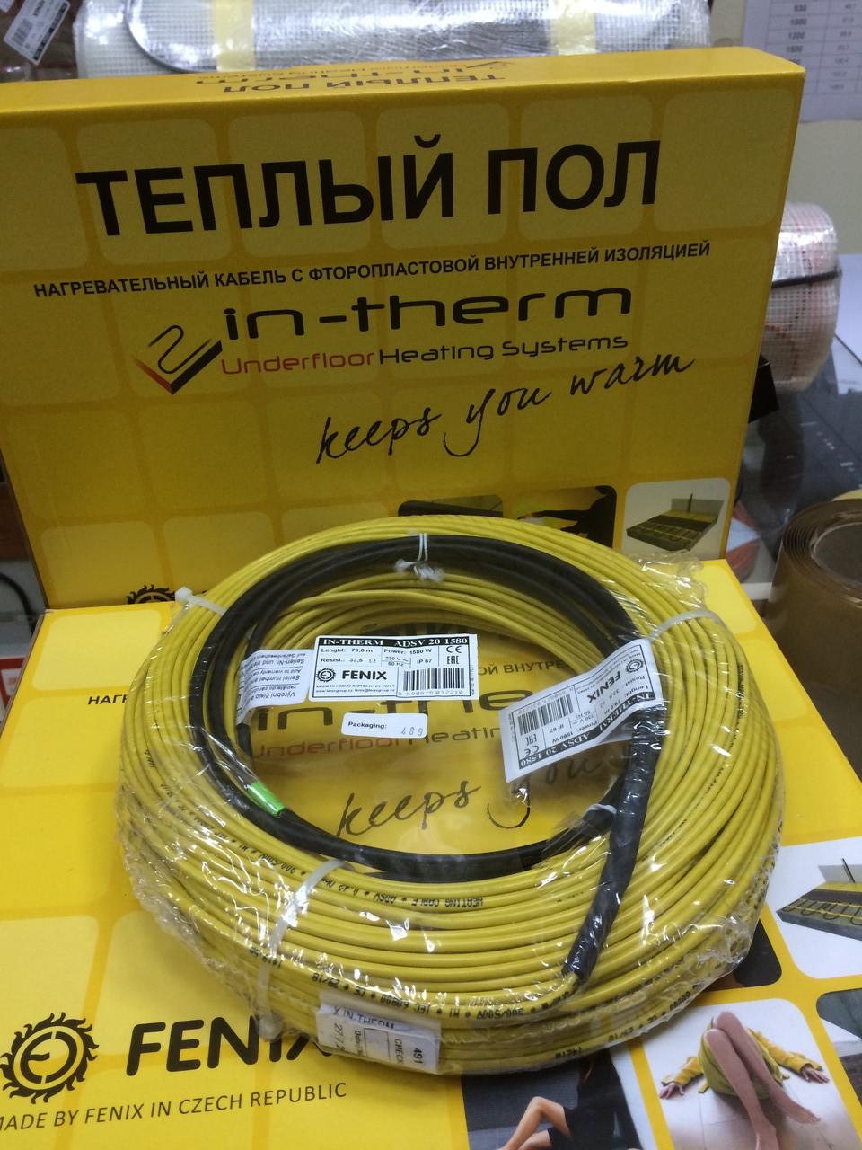 4,5 м2 Тепла підлога кабельна 36м 720Вт In-Therm ADSV20 Fenix (Чехія) під плитку