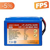 Литиевый аккумулятор дли ибп LP LiFePo-4 32650 12V - 11 Ah