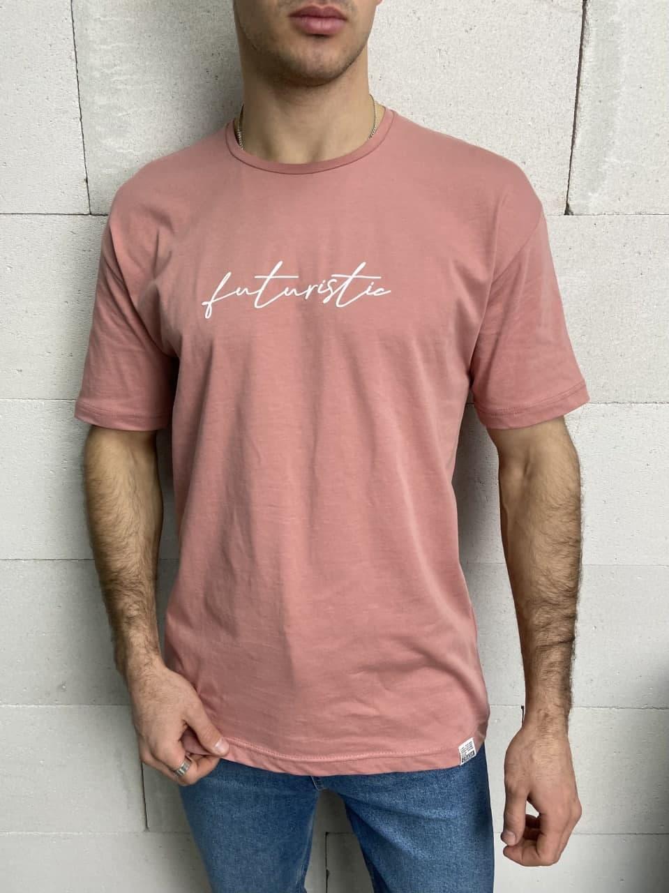 Чоловіча футболка пудрова Futuristic
