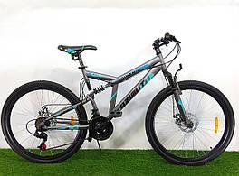 """Горный двухподвесный велосипед Azimut Dinamic 26 D+ 18.5"""", Серый"""