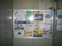 Реклама в лифтах (Печерский р-н)