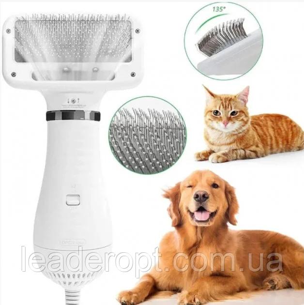 ОПТ Пилосос-гребінець для вовни Home Fest Pet Grooming Dryer WN-10 Білий