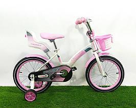 """Дитячий велосипед для дівчинки Crosser Kids Bike 18"""" біло-рожевий"""