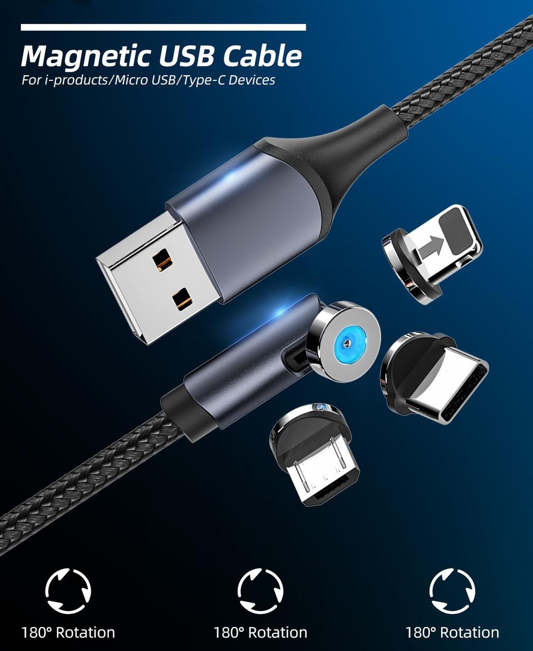 Кабель SERTEC ST-064 обертається на 540 градусів Магнітний кабель 3 в 1 BLACK