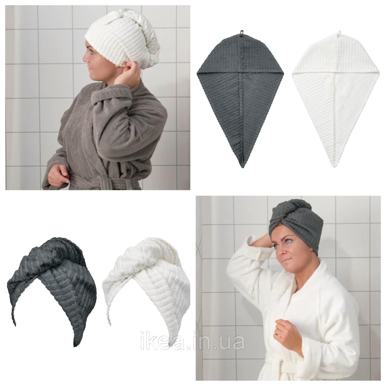 Рушник-тюрбан для сушіння волосся 100% бавовна IKEA ТРЕТТЕН ІКЕА махровий смугасте біле і сіре 2 шт