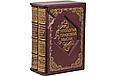 """Книги в шкіряній палітурці і подарунковому футлярі """"Антологія правової думки"""". Збірник афоризмів (2 томи), фото 2"""