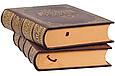 """Книги в шкіряній палітурці і подарунковому футлярі """"Антологія правової думки"""". Збірник афоризмів (2 томи), фото 3"""