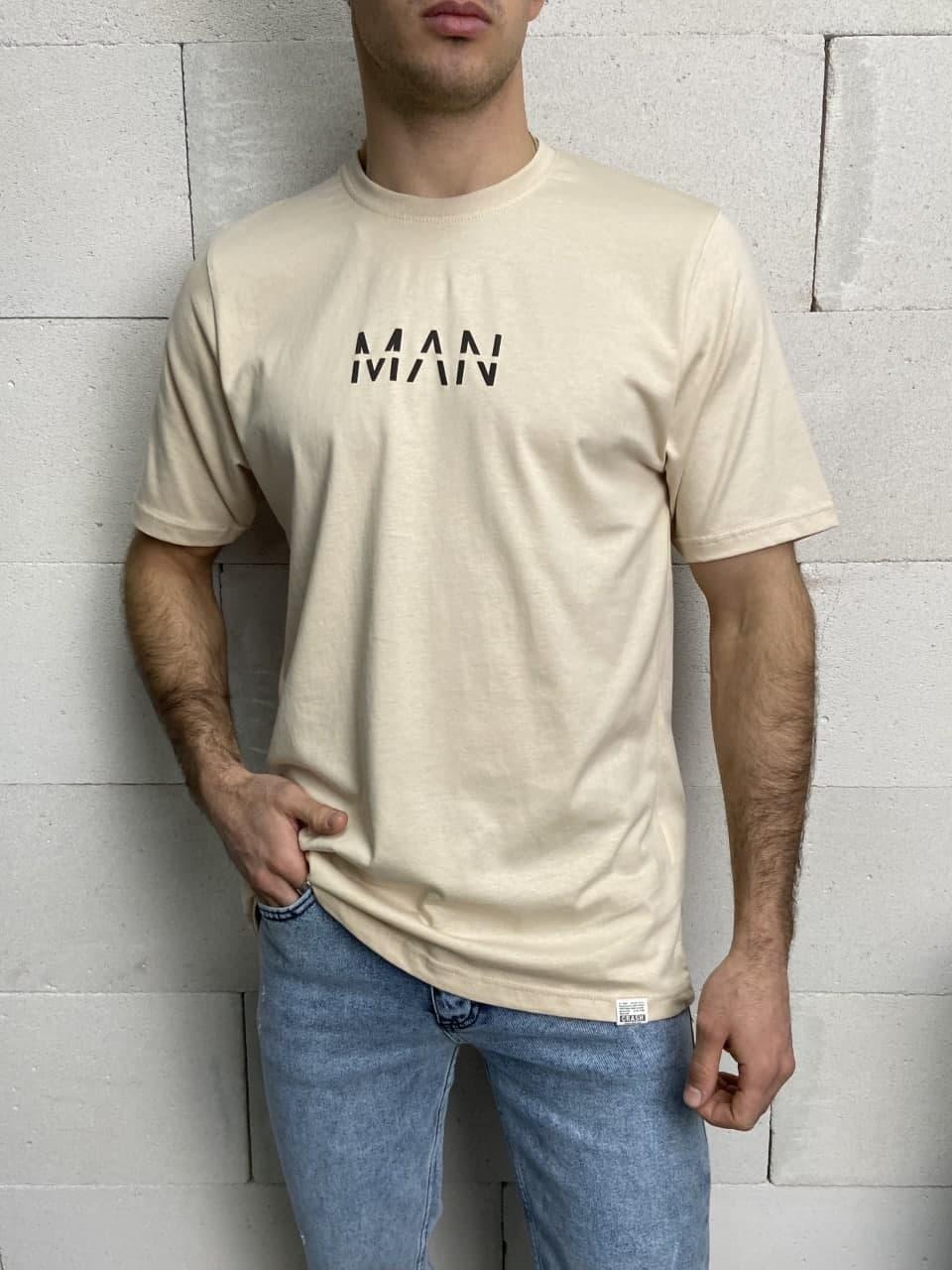 Мужская футболка бежевая Man